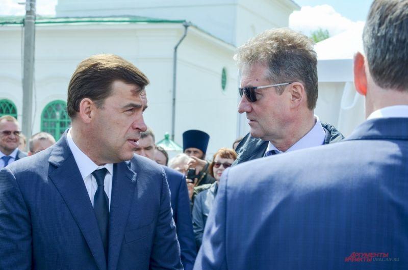 Евгений Куйвашев и Андрей Козицын.