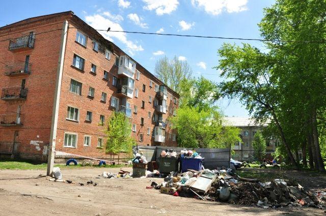 На восстановление здания потратят деньги из резервного фонда.