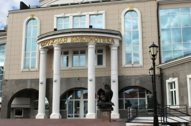 В национальной библиотеке Югры покажут цикл выставок «Постраницам краеведческого календаря»
