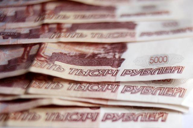 Принято решение совместить Резервный фонд иФНБ— министр финансов