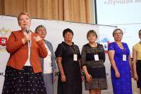 Тюменская школа вошла в ТОП по инклюзивному образованию