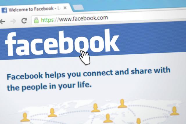 В фейсбук  появится функция поиска ближайшей точки Wi-Fi