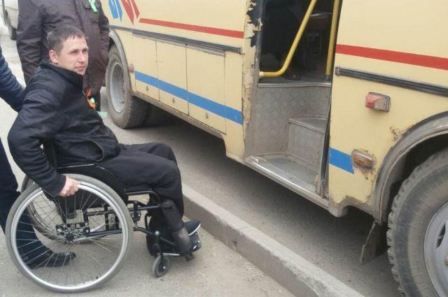 В Тюмени проведут серию психологических тренингов для инвалидов