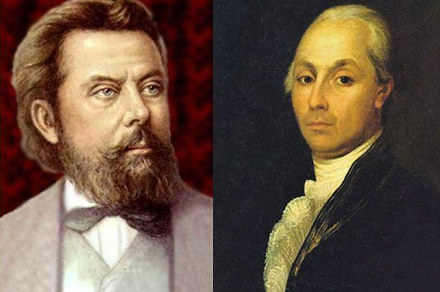 Модест Мусоргский и Александр Радищев.