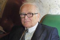 Пьер Карден.