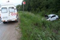 В ДТП погиб пассажир.
