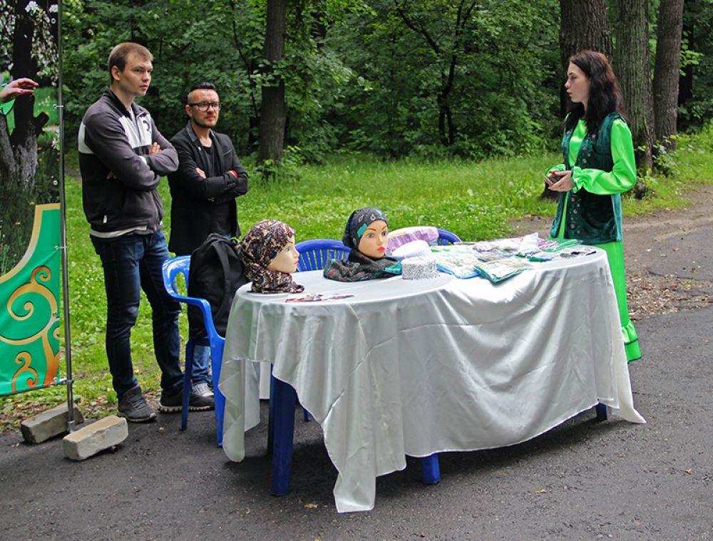 Небольшой салон татарской моды.