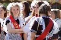 В 2017 году в Прикамье более 11 тысяч выпускников.