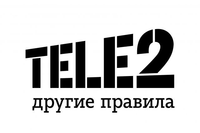 Tele2 запустила новый тарифный план «Мой онлайн+».