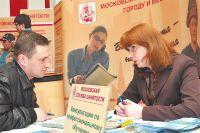 Специалисты центра занятости предоставили потенциальным работодателям списки инвалидов, активно ищущих работу.