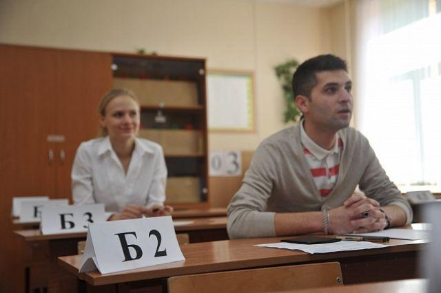 Выпускники района узнали результат заустную часть по зарубежному языку