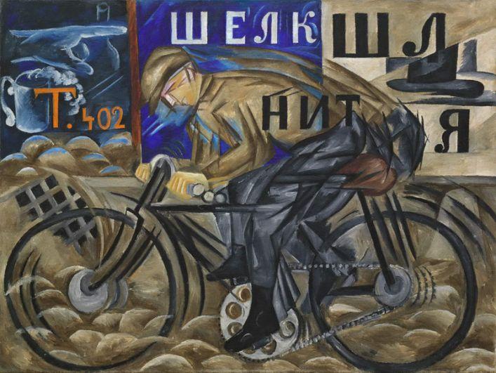 «Велосипедист», 1913 год.