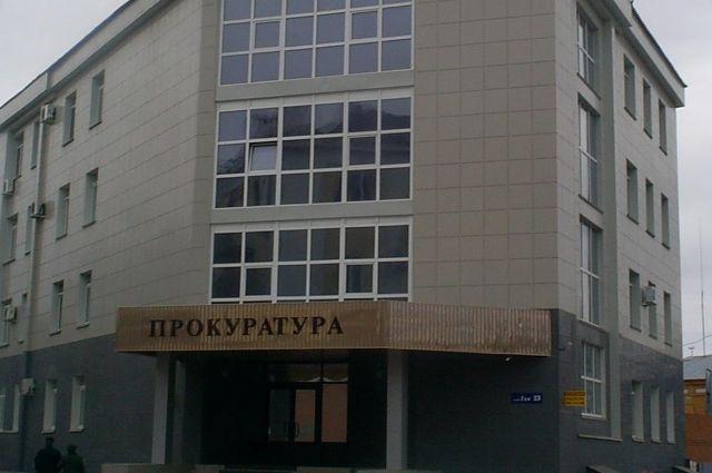 В Оренбурге прокуратура возместит ущерб за сход снега со здания ведомства