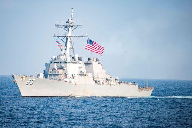 Картинки по запросу США демонстративно направили эсминец USS Stethem