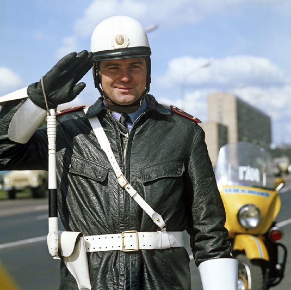 1979 год. Работник ГАИ.