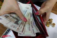 Размер минимальной зарплаты в Калининграде подняли до 10,5 тысяч рублей.