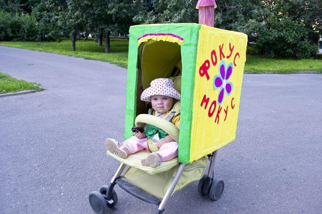 В парке пройдут мастер-классы и игры для детей.