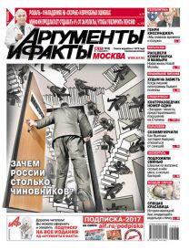 Зачем России столько чиновников?