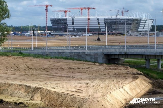 Стадион в Калининграде.