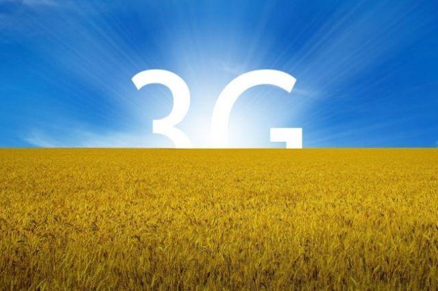 3G-связь в Украине