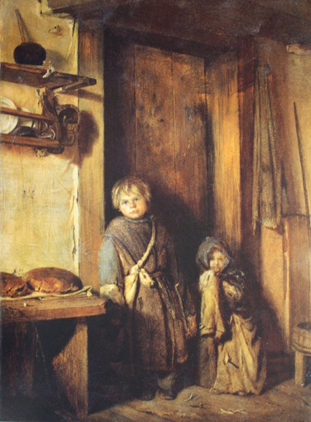 «Нищие дети», 1861 год.