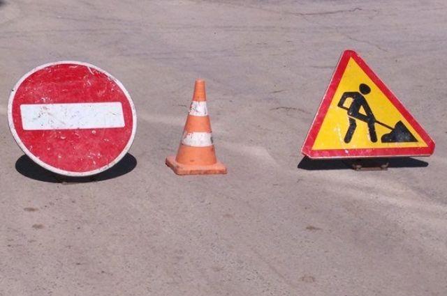 В районе строительства установят дорожные знаки.