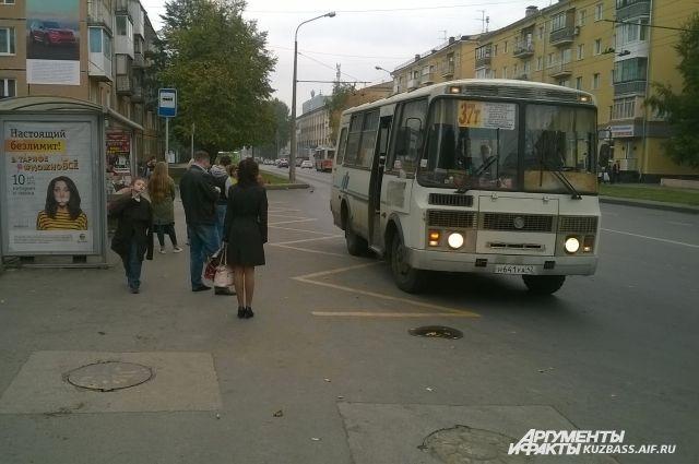 В Кемерове дату повышения цен перевозчики еще не объявили.