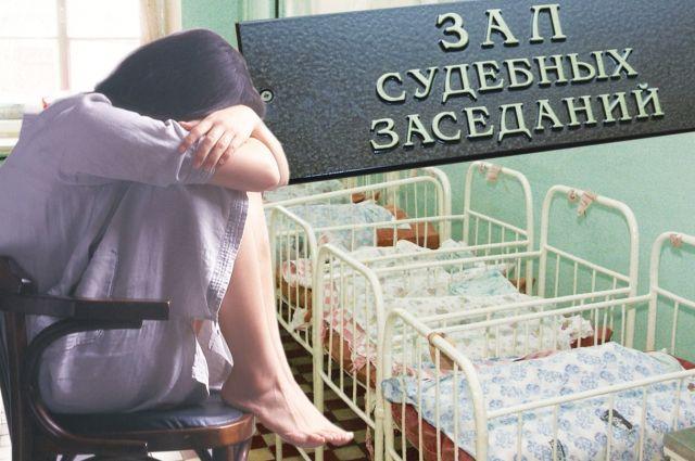 Клиника выплатит 525 тыс. руб. пациентке забесплодие иразвод