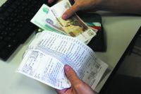 На замену бумажным чекам придут электронные.