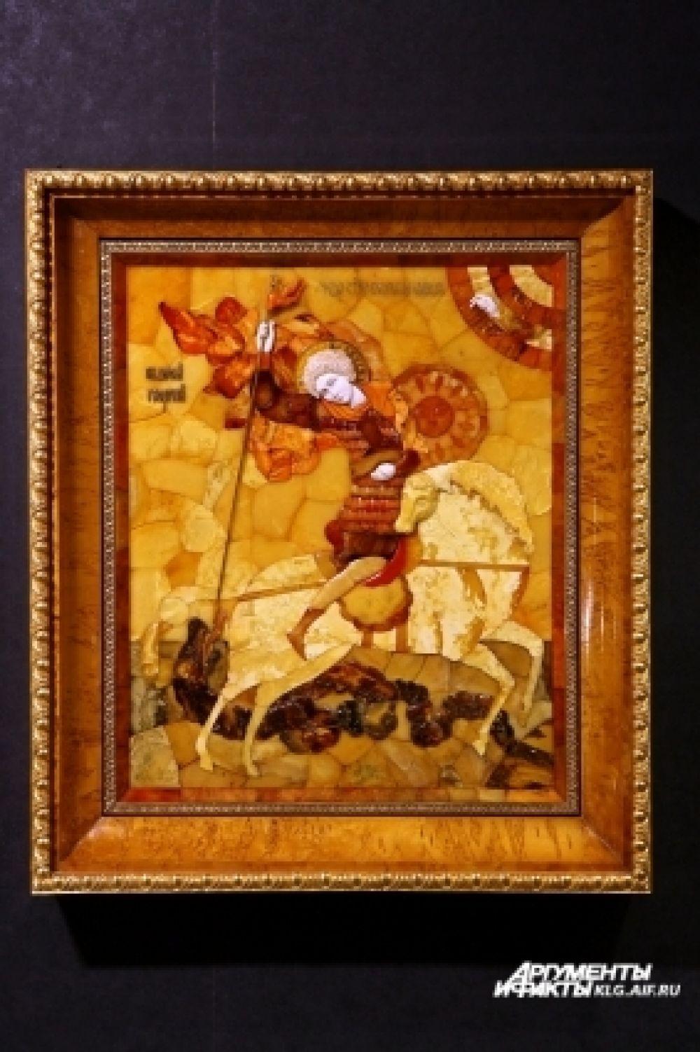 «Святой Георгий Победоносец».