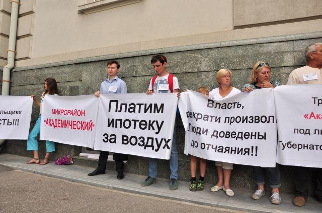 Отчаявшиеся люди вышли на митинг у здания правительства.