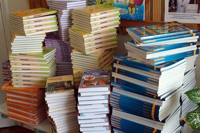 В новом учебном году школьники получат новые учебники.