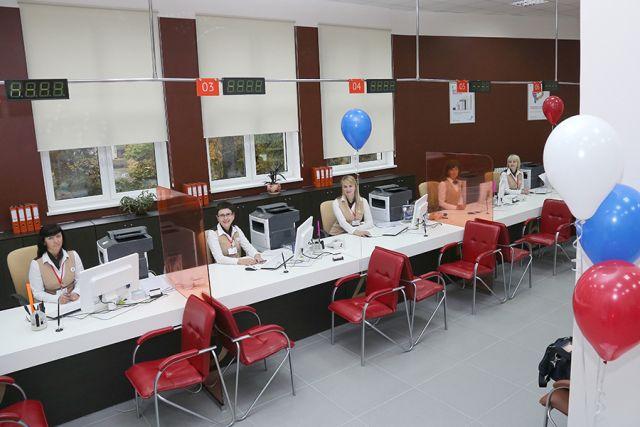 МФЦ Калининграда будут принимать заявления о включение в список избирателей.