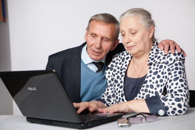 Кто должен сообщить о досрочном выходе на пенсию