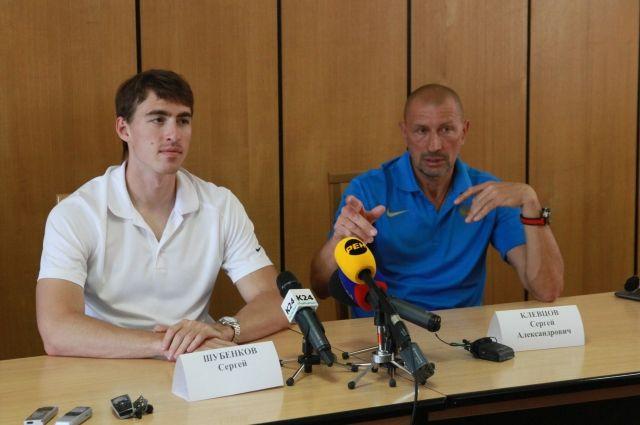 Сергей Шубенков с тренером.