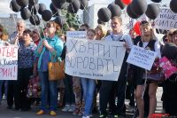 Обманутые дольщики в Перми провели уже несколько уличных акций и митингов.