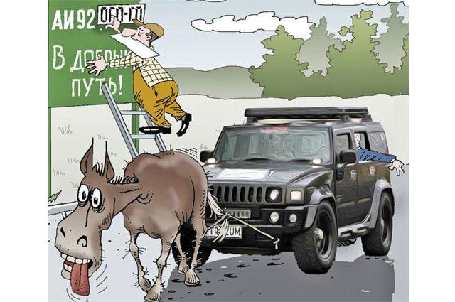 Символическое движение цен на топливо всегда настораживает автовладельцев