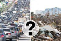 Решать проблемы мегаполисов по старинке не получается