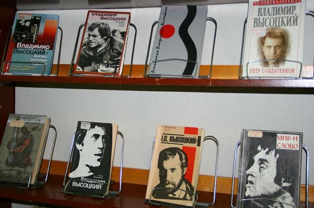 Особый интерес представляет сборник 1989 года «Вспоминая Владимира Высоцкого».