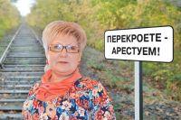Надежда Некрасова и другие жители поселка Красногвардеец готовы перекрыть железную дорогу, чтобы решить проблему с водой.