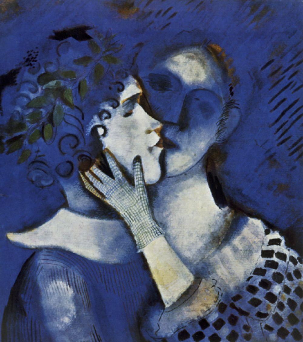 «Синие любовники», 1914 год.