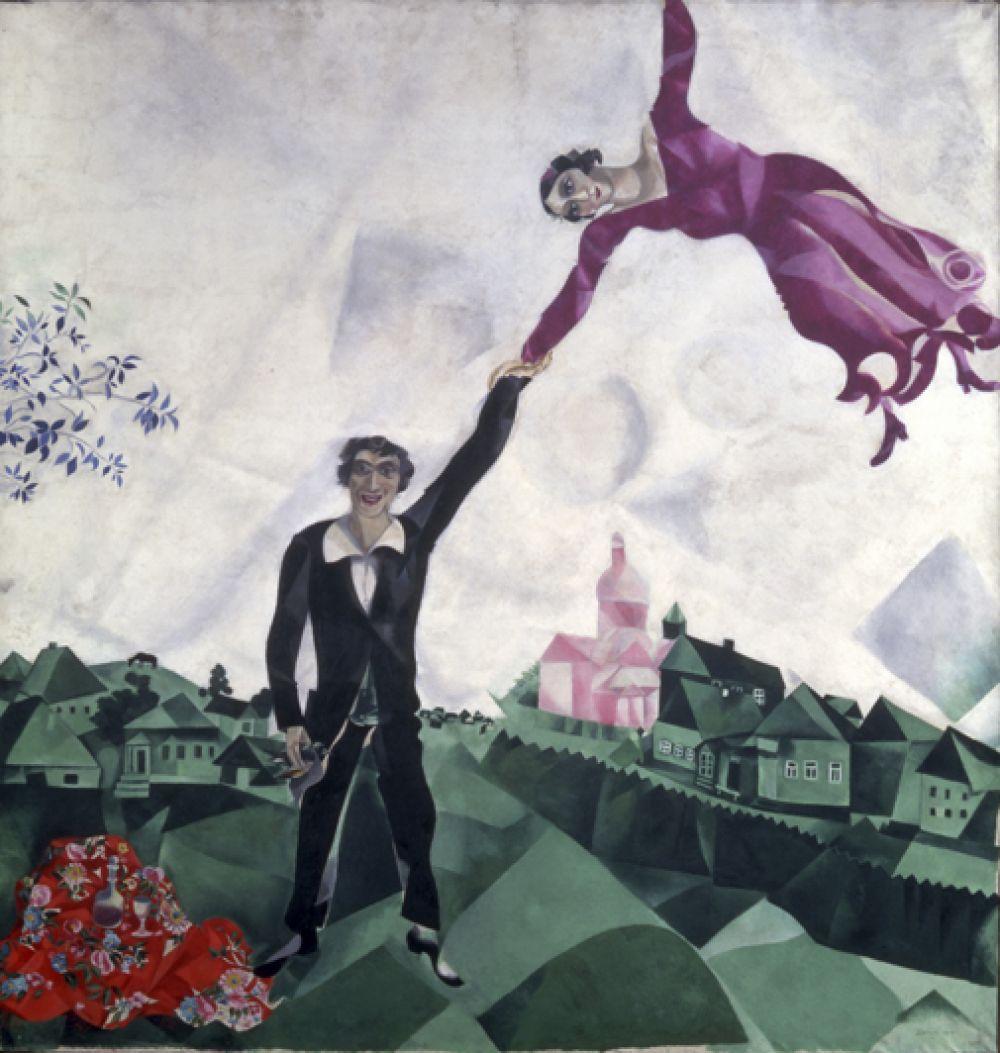 «Прогулка», 1917-1918 год.