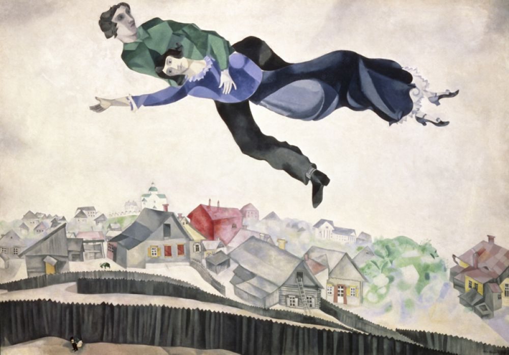 «Над городом», 1914-1918 год.