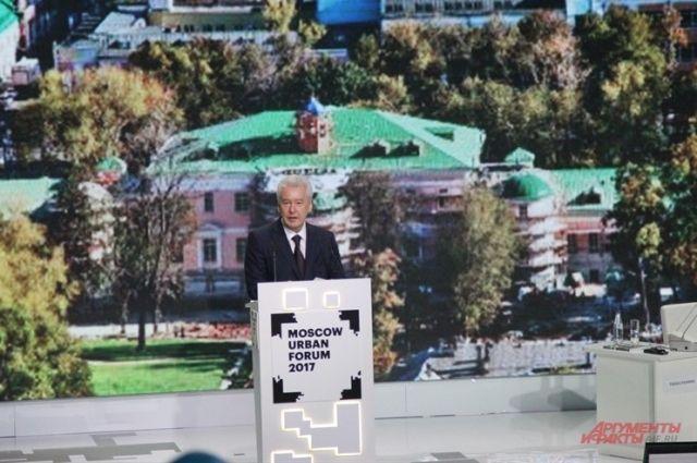 Московский урбанистический форум.