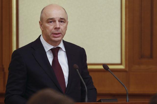 Госдума перенесла правительственный час с участием Силуанова на осень