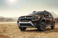 Renault Duster Dakar.