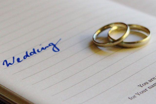В Приангарье поженятся 547 пар 7 июля.