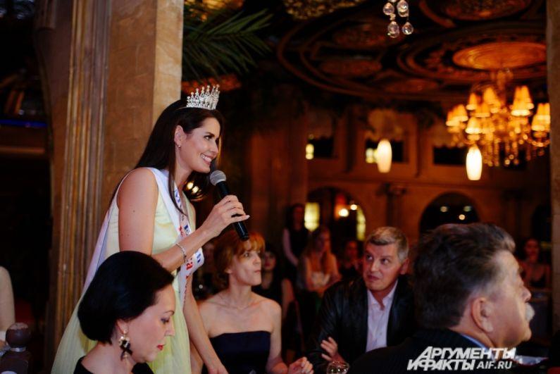 Судить конкурс в Пермь приехала из Москвы прошлогодняя победительница регионального конкурса Анастасия Ладейщикова.