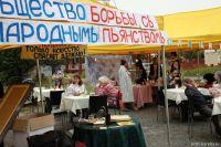 """На празднике """"Иллюзии старого города"""" в Петрозаводске тоже вспоминали """"Общество борьбы с пьянством"""""""