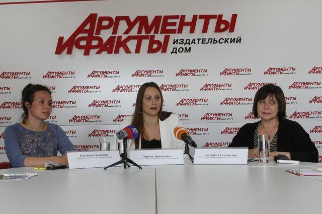 Екатерина Яковлева, Екатерина Светличная и Марина Дровосекова.